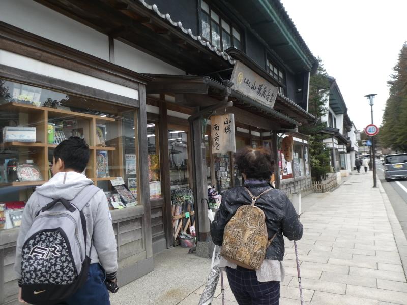 高野山へ行ってきました・・・孫とバアと三人行脚_c0108460_21030613.jpg