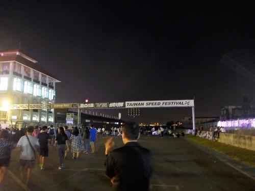 台湾・高雄へ行く。③ 〜台湾最大のランタン祭り〜_f0232060_12372580.jpg