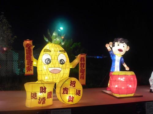 台湾・高雄へ行く。③ 〜台湾最大のランタン祭り〜_f0232060_12411765.jpg