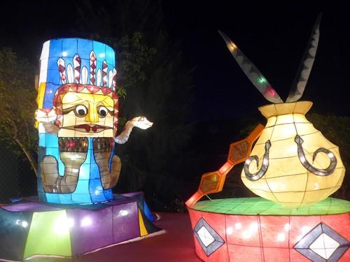 台湾・高雄へ行く。③ 〜台湾最大のランタン祭り〜_f0232060_12414181.jpg