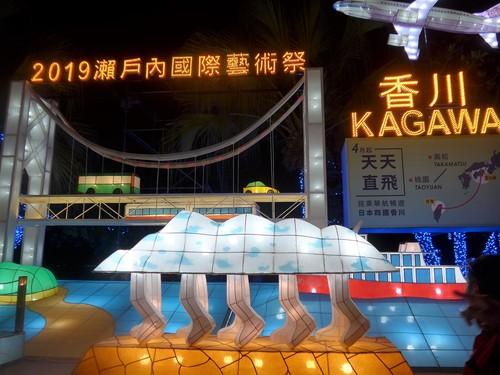 台湾・高雄へ行く。③ 〜台湾最大のランタン祭り〜_f0232060_12445294.jpg