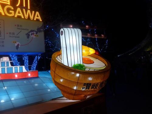 台湾・高雄へ行く。③ 〜台湾最大のランタン祭り〜_f0232060_12451613.jpg