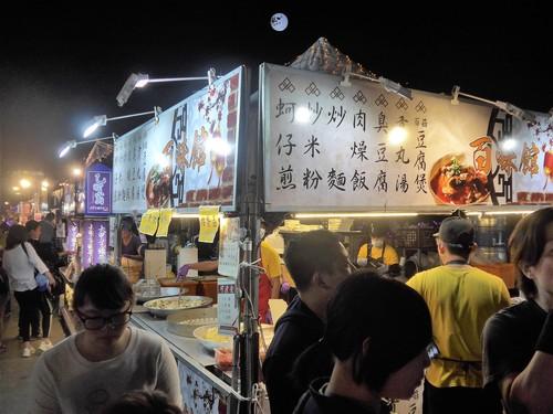 台湾・高雄へ行く。③ 〜台湾最大のランタン祭り〜_f0232060_12483920.jpg