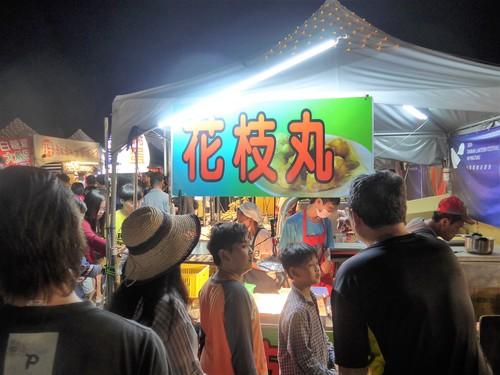 台湾・高雄へ行く。③ 〜台湾最大のランタン祭り〜_f0232060_12494769.jpg