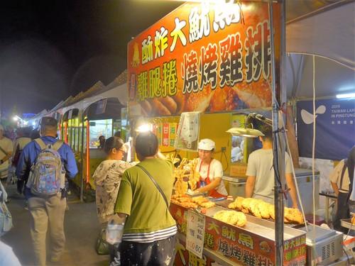 台湾・高雄へ行く。③ 〜台湾最大のランタン祭り〜_f0232060_12522283.jpg