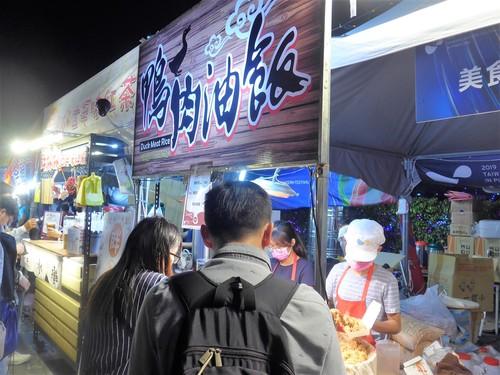 台湾・高雄へ行く。③ 〜台湾最大のランタン祭り〜_f0232060_12565554.jpg