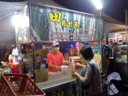 台湾・高雄へ行く。③ 〜台湾最大のランタン祭り〜_f0232060_12573465.jpg