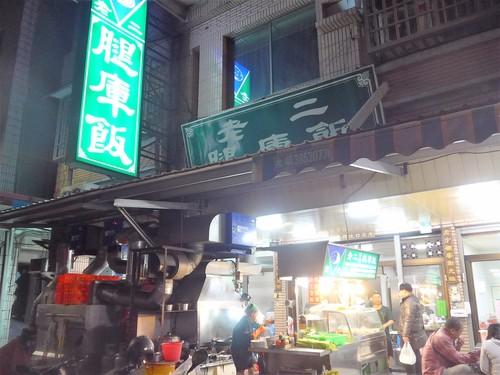 台湾・高雄へ行く。③ 〜台湾最大のランタン祭り〜_f0232060_15494193.jpg