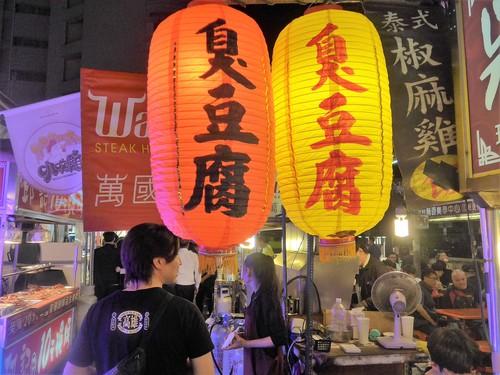 台湾・高雄へ行く。④ 〜高雄の夜市は楽しいな〜_f0232060_17484435.jpg