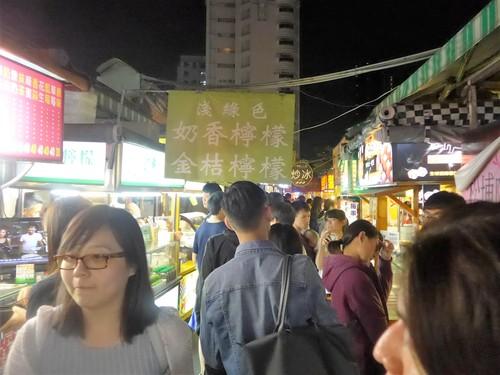 台湾・高雄へ行く。④ 〜高雄の夜市は楽しいな〜_f0232060_17495989.jpg