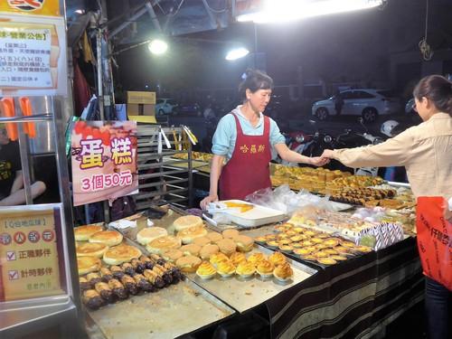 台湾・高雄へ行く。④ 〜高雄の夜市は楽しいな〜_f0232060_17522715.jpg