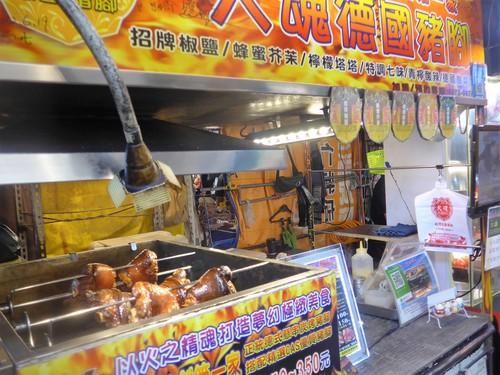 台湾・高雄へ行く。④ 〜高雄の夜市は楽しいな〜_f0232060_17542068.jpg