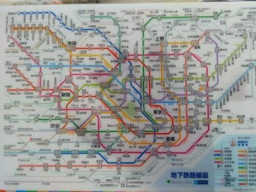 メトロ都営一日乗車券の旅ー1_a0329563_20504706.jpg