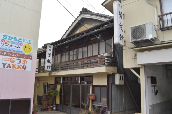 奈良 五条市の花街_f0347663_12194816.jpg