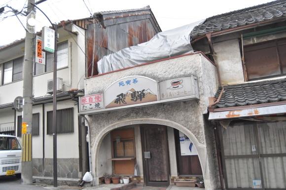 奈良 五条市の花街_f0347663_12211475.jpg