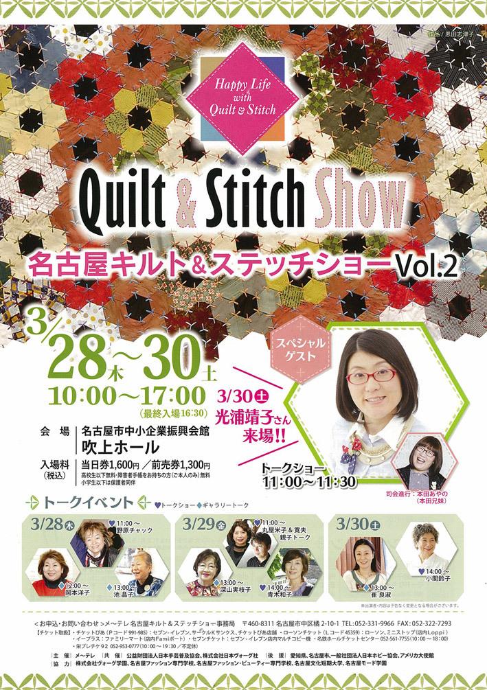 イベント情報 名古屋_c0121969_19223485.jpg