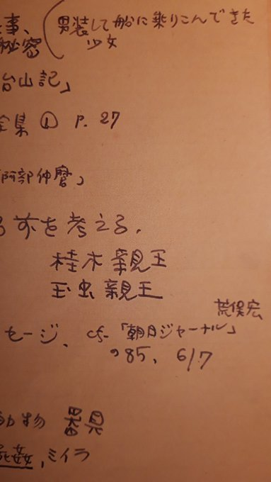 b0116271_10010070.jpg