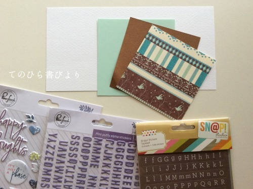 Let's create a weekly card & show off! #12 ミントチョコトBOXカード_d0285885_09082635.jpeg