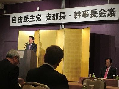 自民党支部長・幹事長会議_f0019487_08253074.jpg