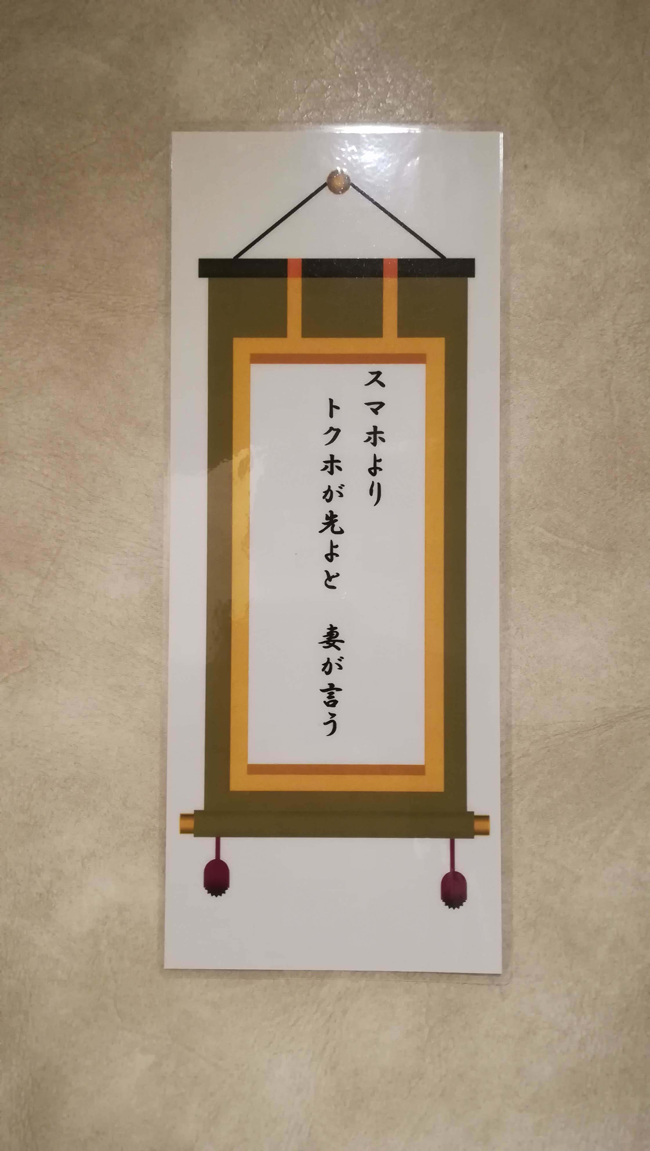 ヤクルト本社 富士裾野工場の見学_c0193896_16144511.jpg