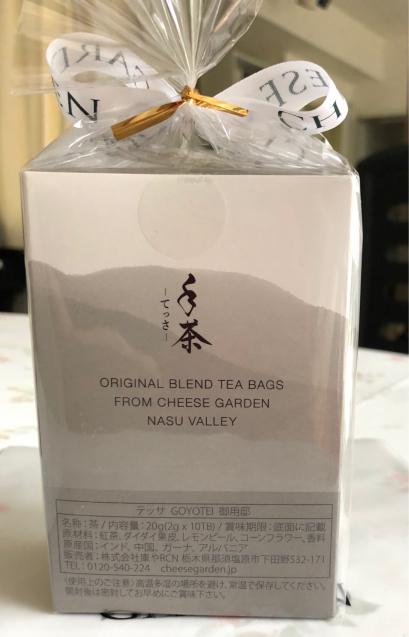 手茶(TESSA)_f0144003_22024323.jpg