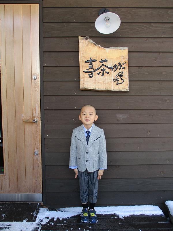 3月26日(火)・・・23日(土)息子の卒園式_f0202703_22514011.jpg