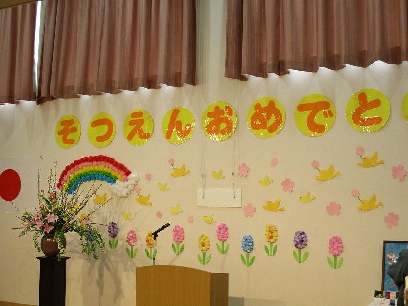 3月26日(火)・・・23日(土)息子の卒園式_f0202703_22541540.jpg
