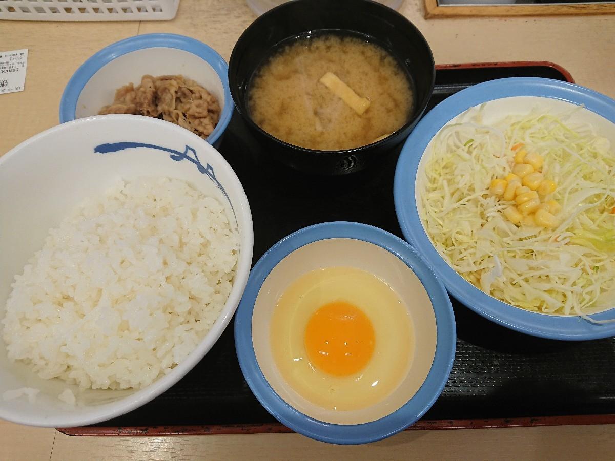 3/26  選べる小鉢の玉子かけごはん¥290 + 生野菜¥110 @松屋_b0042308_07043064.jpg