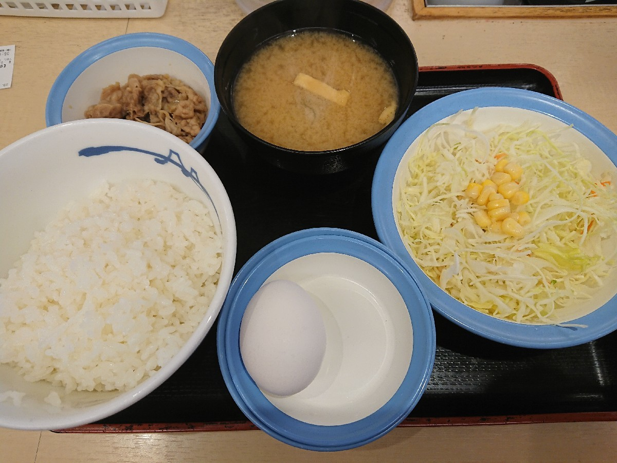 3/26  選べる小鉢の玉子かけごはん¥290 + 生野菜¥110 @松屋_b0042308_07043078.jpg