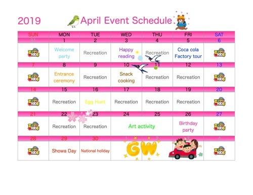 4月 イベントカレンダー_c0315913_06562180.jpg