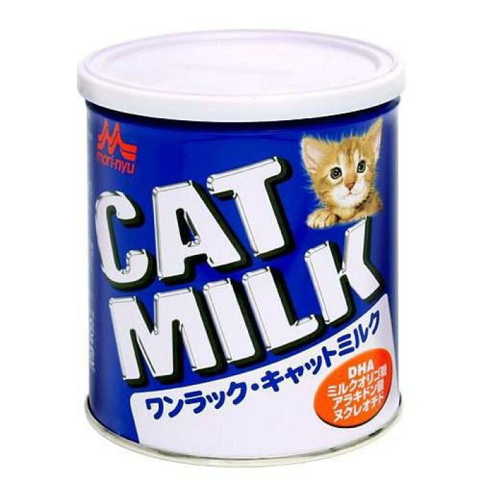 子猫ミルク、子猫フードご支援のお願い_b0235714_13305581.jpg