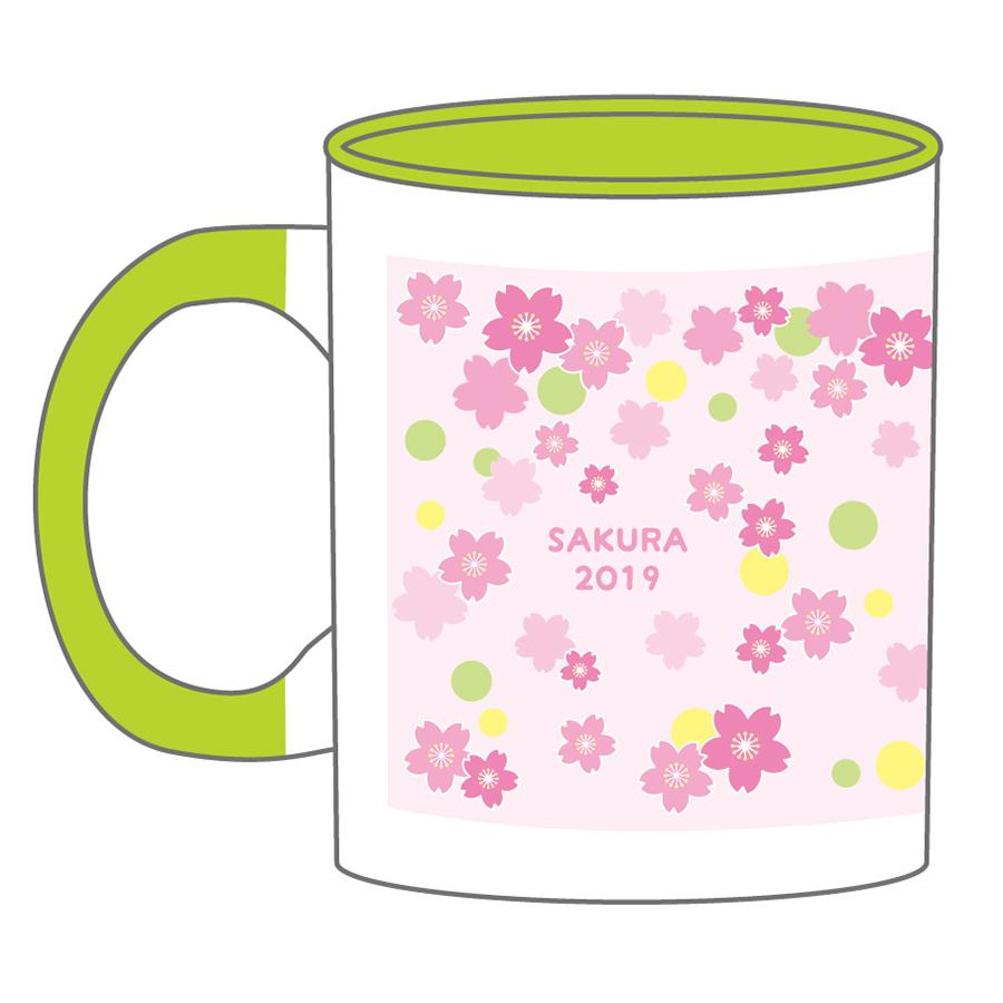 2019 桜マグ_d0102523_20481883.jpg