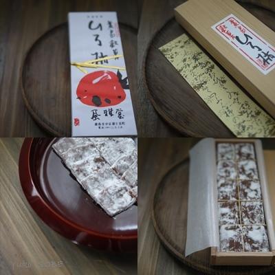 中国茶講座_a0169924_19514156.jpg