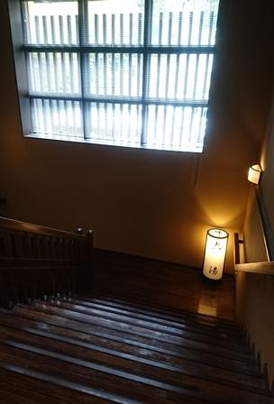 箱根の日帰り温泉_c0131829_08272793.jpg