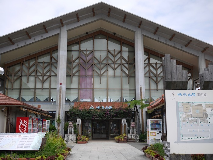 沖縄本島北へゆく旅3 道の駅ゆいゆい国頭_e0359436_09455148.jpg