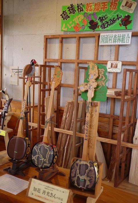 沖縄本島北へゆく旅3 道の駅ゆいゆい国頭_e0359436_09455936.jpg
