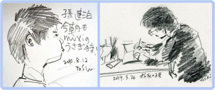 b0036638_20051098.jpg