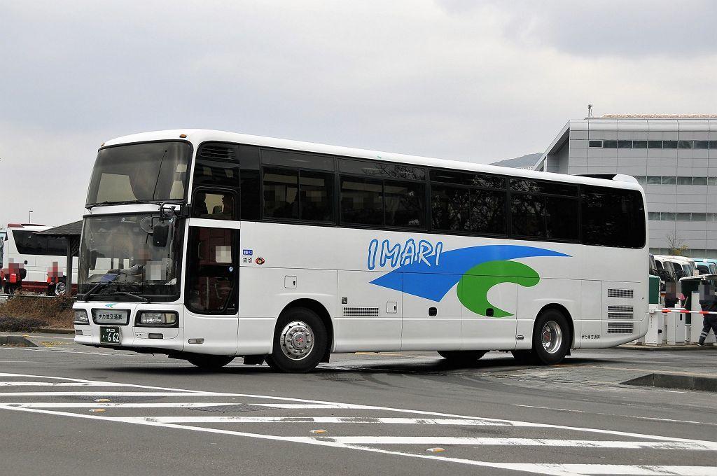 伊万里交通(佐賀230あ662)_b0243248_22391653.jpg