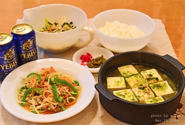 3月27日 水曜日 花椒風味の野菜炒め_b0288550_11130733.jpg