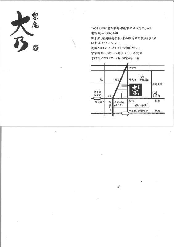 c0074553_19504500.jpg