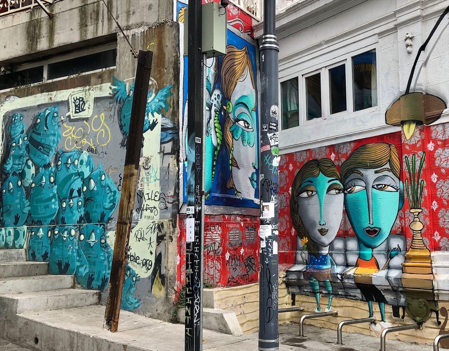 中南米21日間の旅 / 1 アートな街 バルパライソ@チリ_a0092659_18442948.jpg
