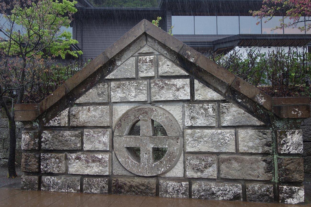島津家別邸 仙巌園(その1)_c0112559_08095864.jpg