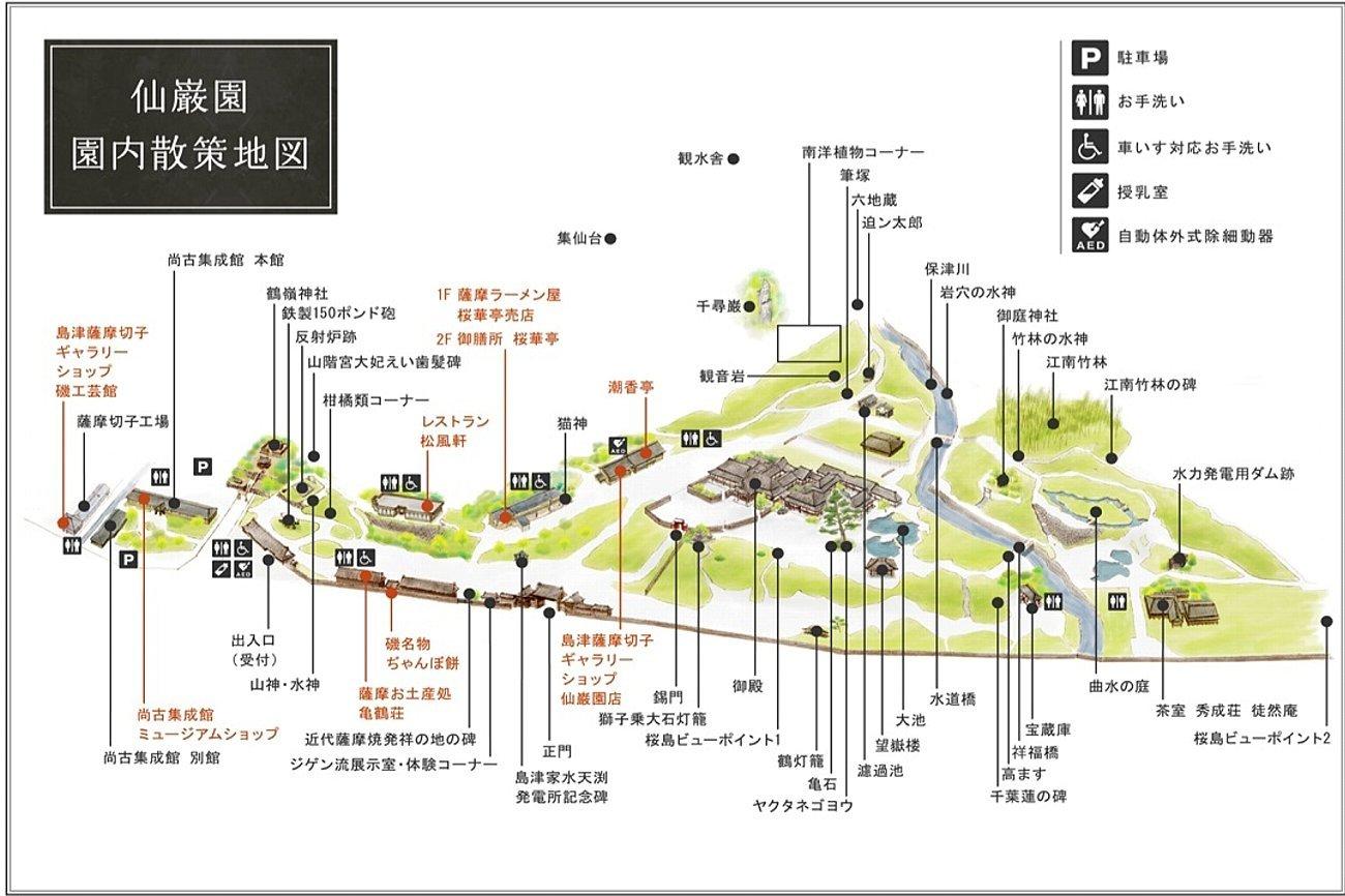 島津家別邸 仙巌園(その1)_c0112559_08103492.jpg
