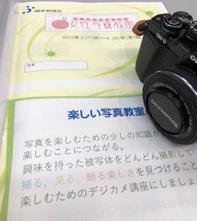 f0221360_15393738.jpeg