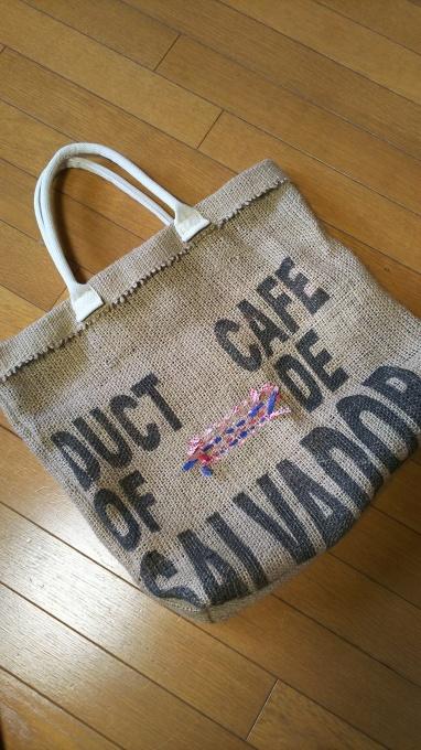 麻袋からバッグを♪_f0374160_21453656.jpg