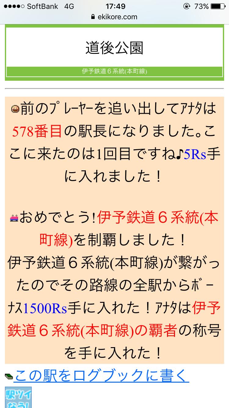 d0187275_17184048.png