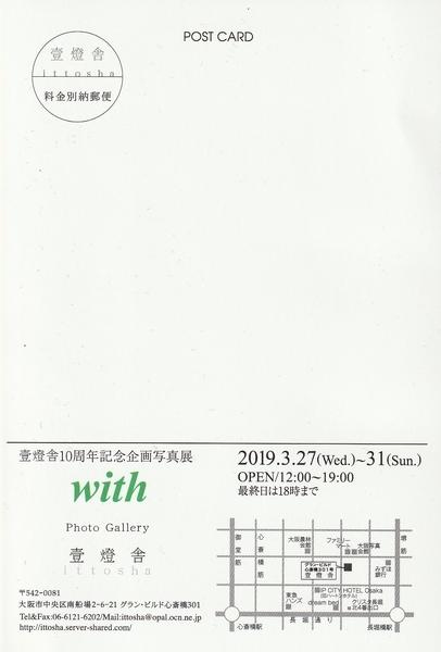 f0139991_22150288.jpg
