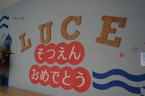 【千葉新田町】卒園式_a0267292_10005806.jpg