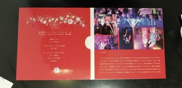 ライブアルバムが完成しました🎵_e0119092_13390809.jpg