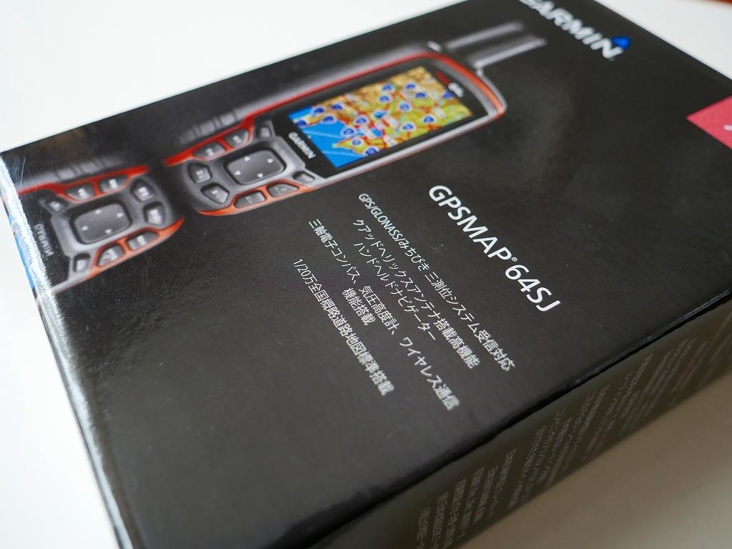 GPSの修理依頼_f0138096_11290955.jpg